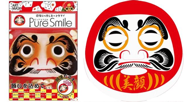 beauty regimen routine Pure Smile face mask