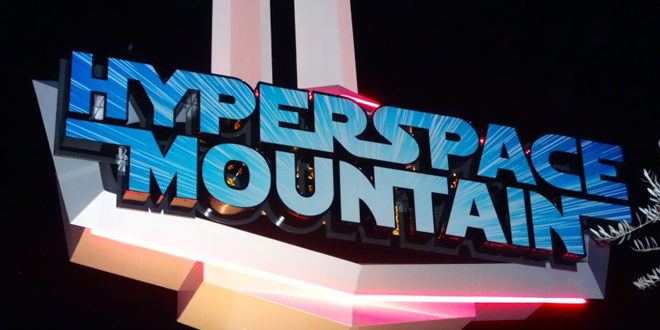 Disneyland Star Wards Land Hyperspace Mountain
